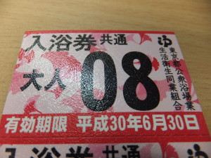 DSCF0819