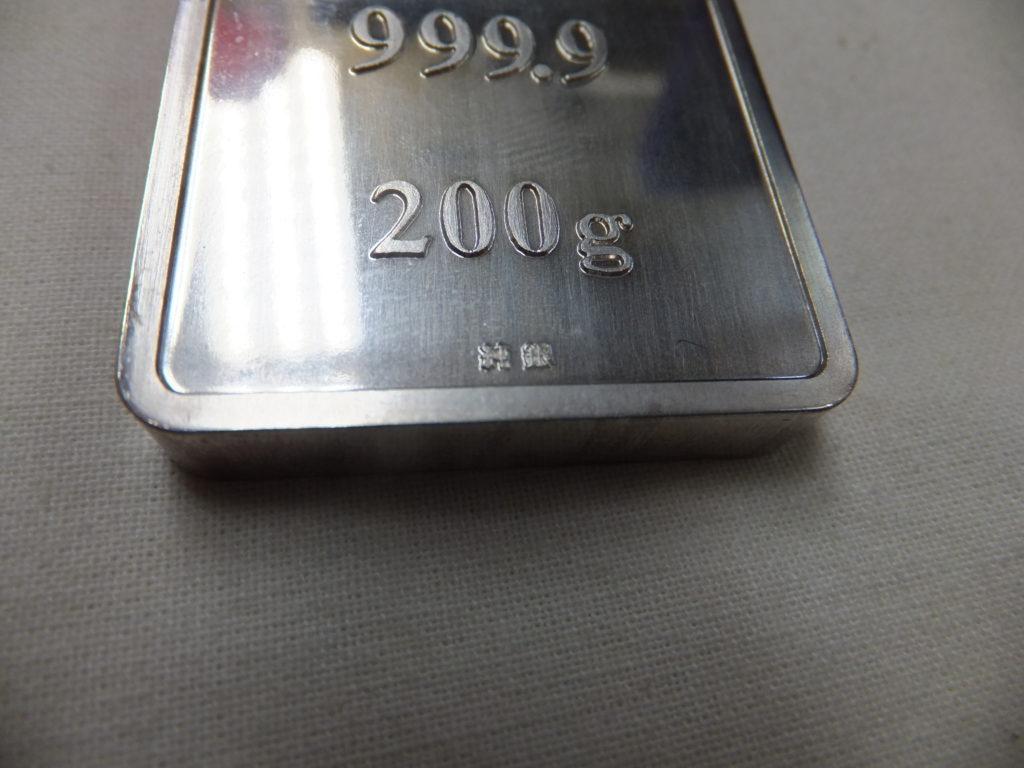 999.9 200g 純銀刻印